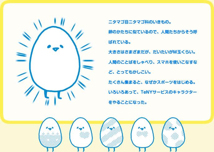 character__img